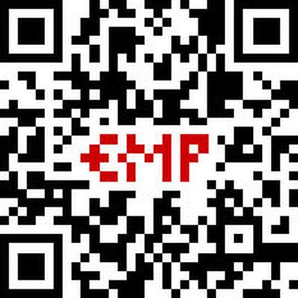 EMP veröffentlicht Magazin App im Apple App Store!