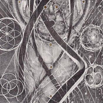 Uroboric forms-The complete demo recordings