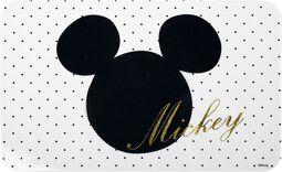 Micky Gold