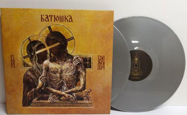 Image of Batushka Hospodi 2-LP silberfarben
