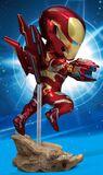 Endgame - Mini Egg Attack Iron Man Mark 50
