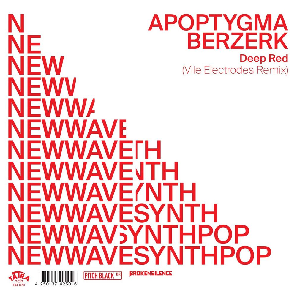 Image of Apoptygma Berzerk Deep red 7 inch-SINGLE Standard