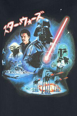 Episode 5 - Das Imperium schlägt zurück - Poster