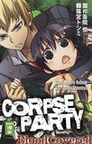 Corpse Party Blood Covered 03