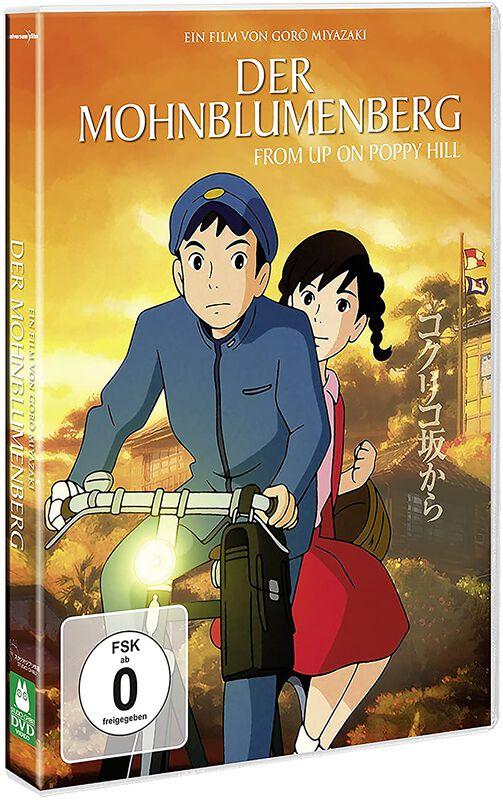 Der Mohnblumenberg Studio Ghibli - Der Mohnblumenberg
