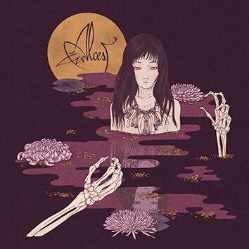 Image of Alcest Kodama CD Standard