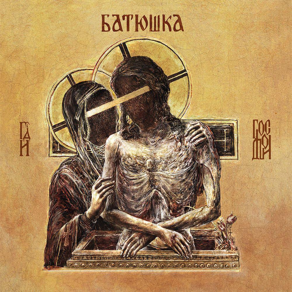 Image of Batushka Hospodi CD Standard