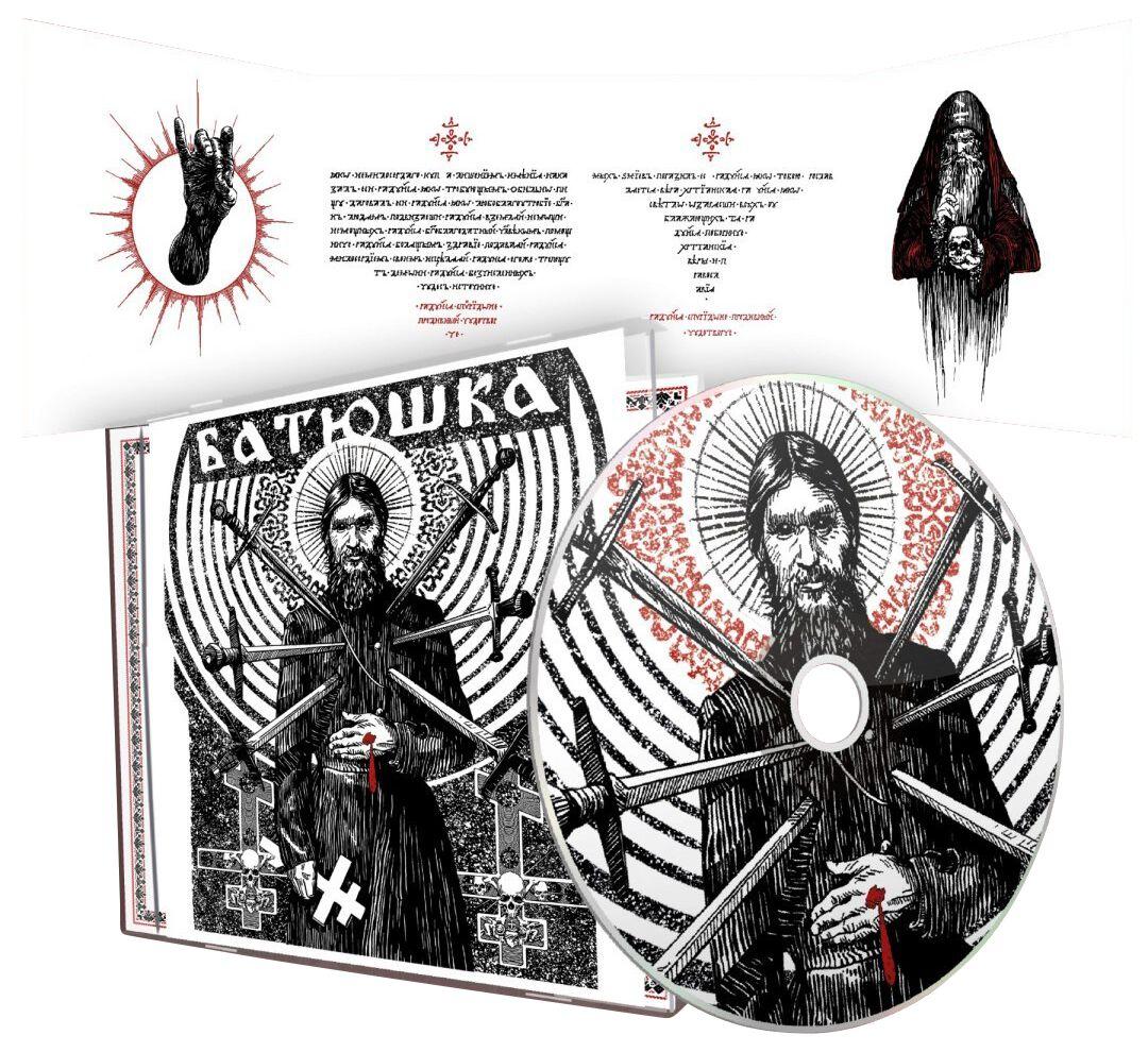 Image of Batushka Raskol CD Standard
