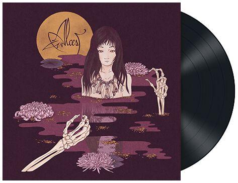 Image of Alcest Kodama LP Standard