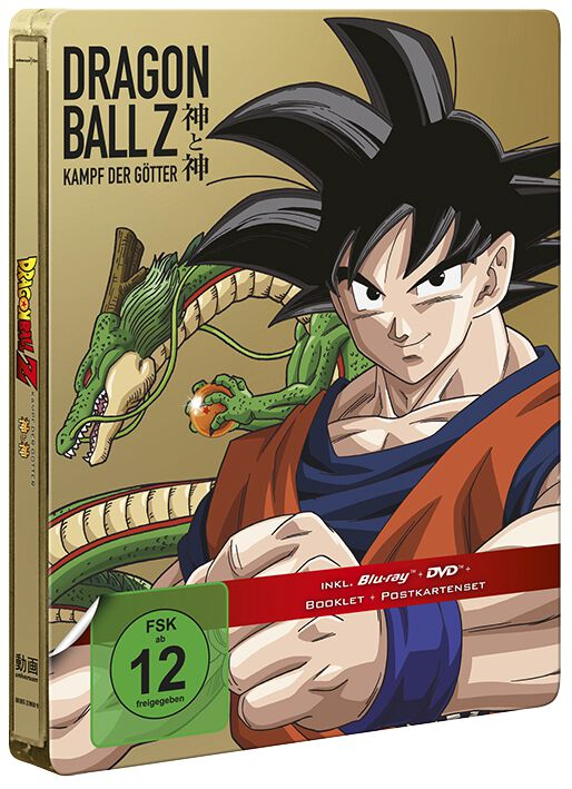 Image of Dragon Ball Z - Kampf der Götter (Steelbook) Blu-ray & DVD Standard