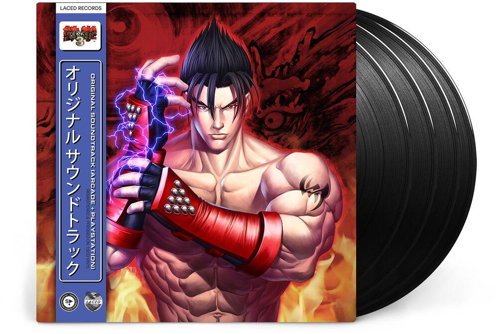 Tekken 3 - Original Soundtrack