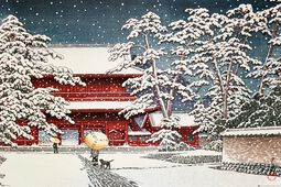 Kawase Zojo Temple in the Snow