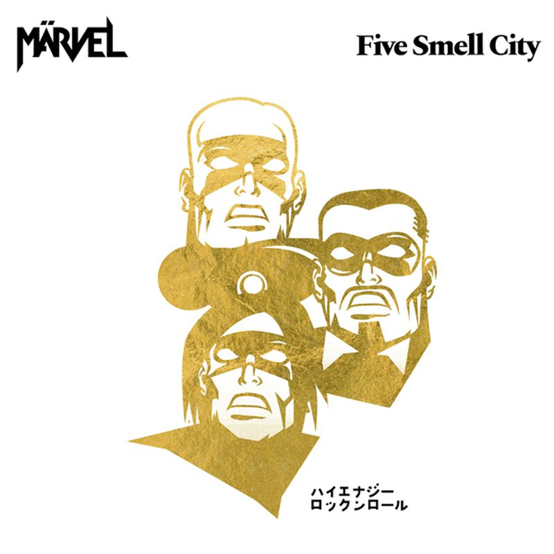 Five smell city