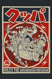 Bowser Squad - Poster