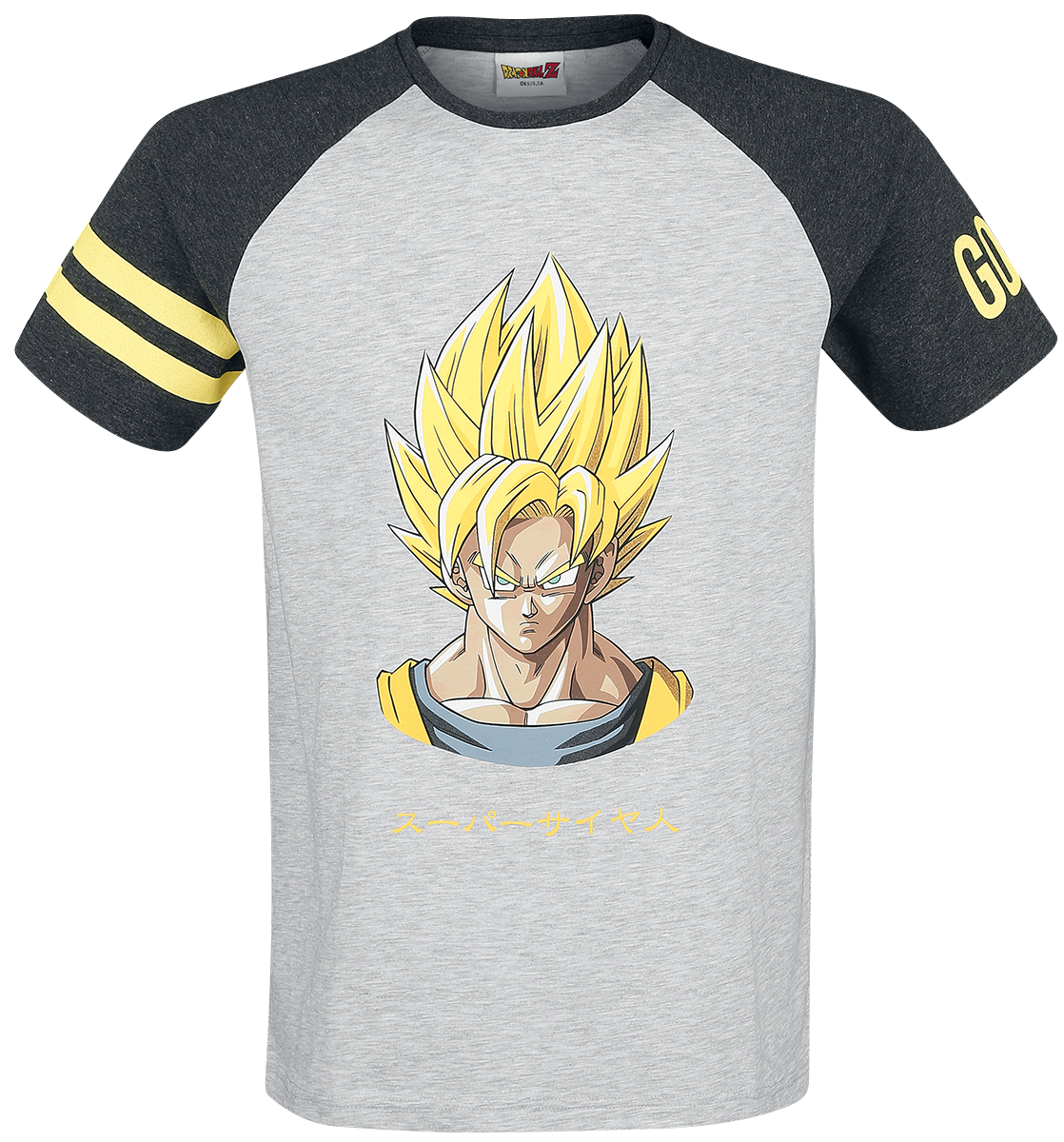Dragon Ball - Z - Son Goku - T-Shirt - grey/black/yellow image