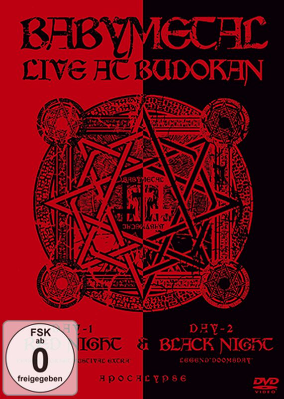 Live at Budokan: Red night apocalypse