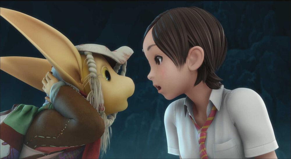 Haruka Und Der Zauberspiegel