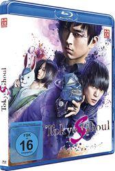 S - The Movie