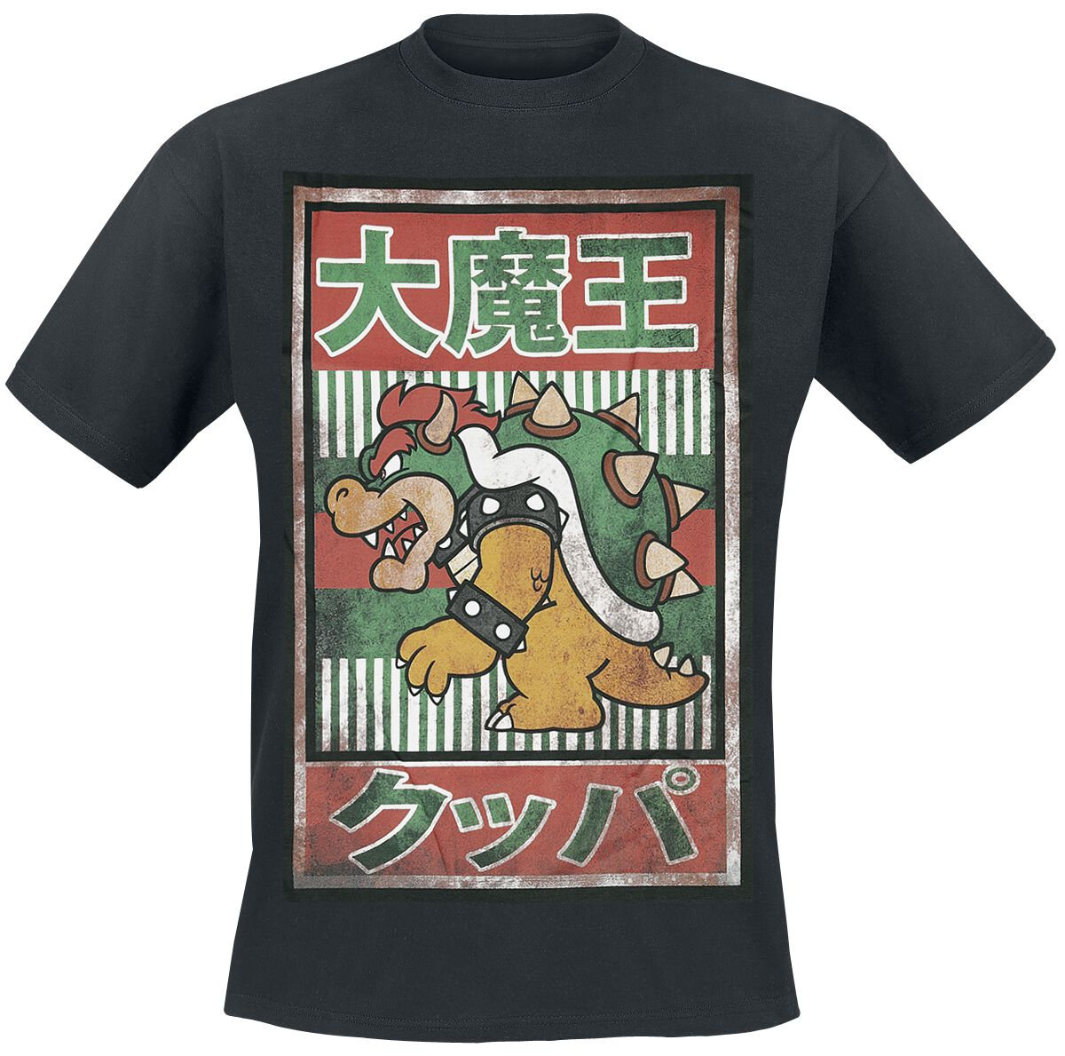 Image of   Super Mario Vintage Bowser T-Shirt sort