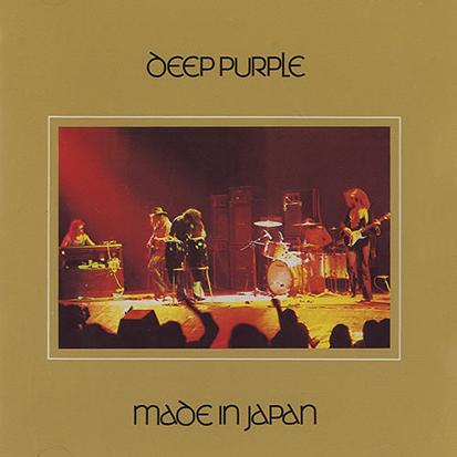 Deep Purple - Made in Japan - 2-LP - standard