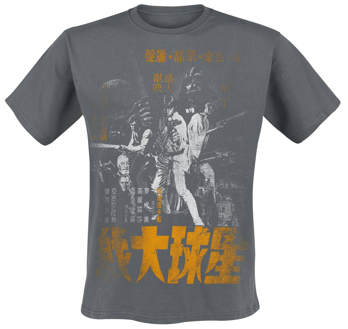 Image of   Star Wars Asian Vintage T-Shirt koks