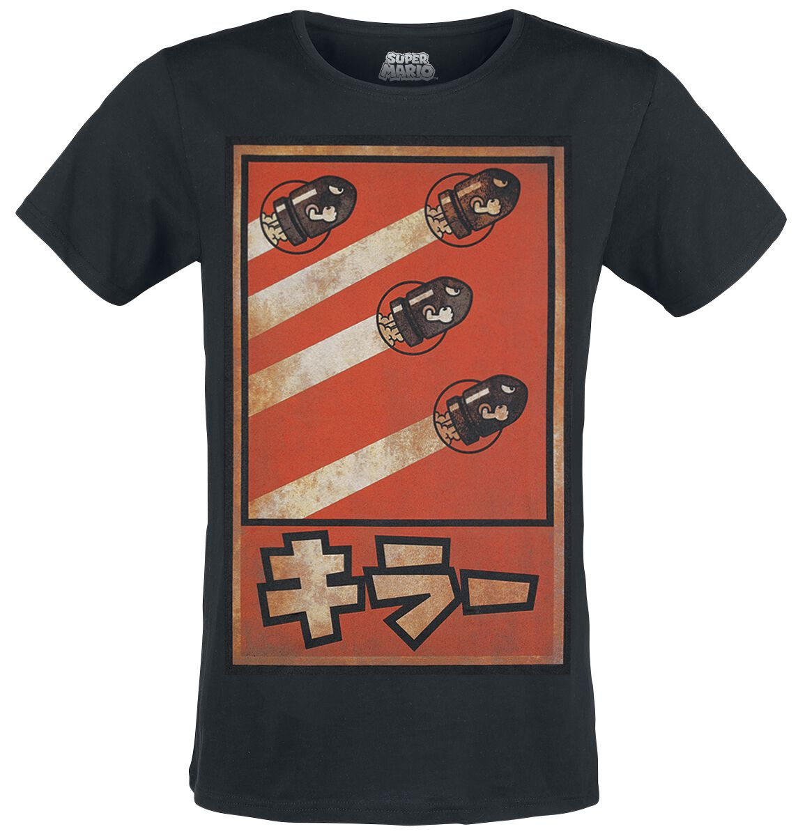 Image of   Super Mario Propaganda Bullet Bills T-Shirt sort