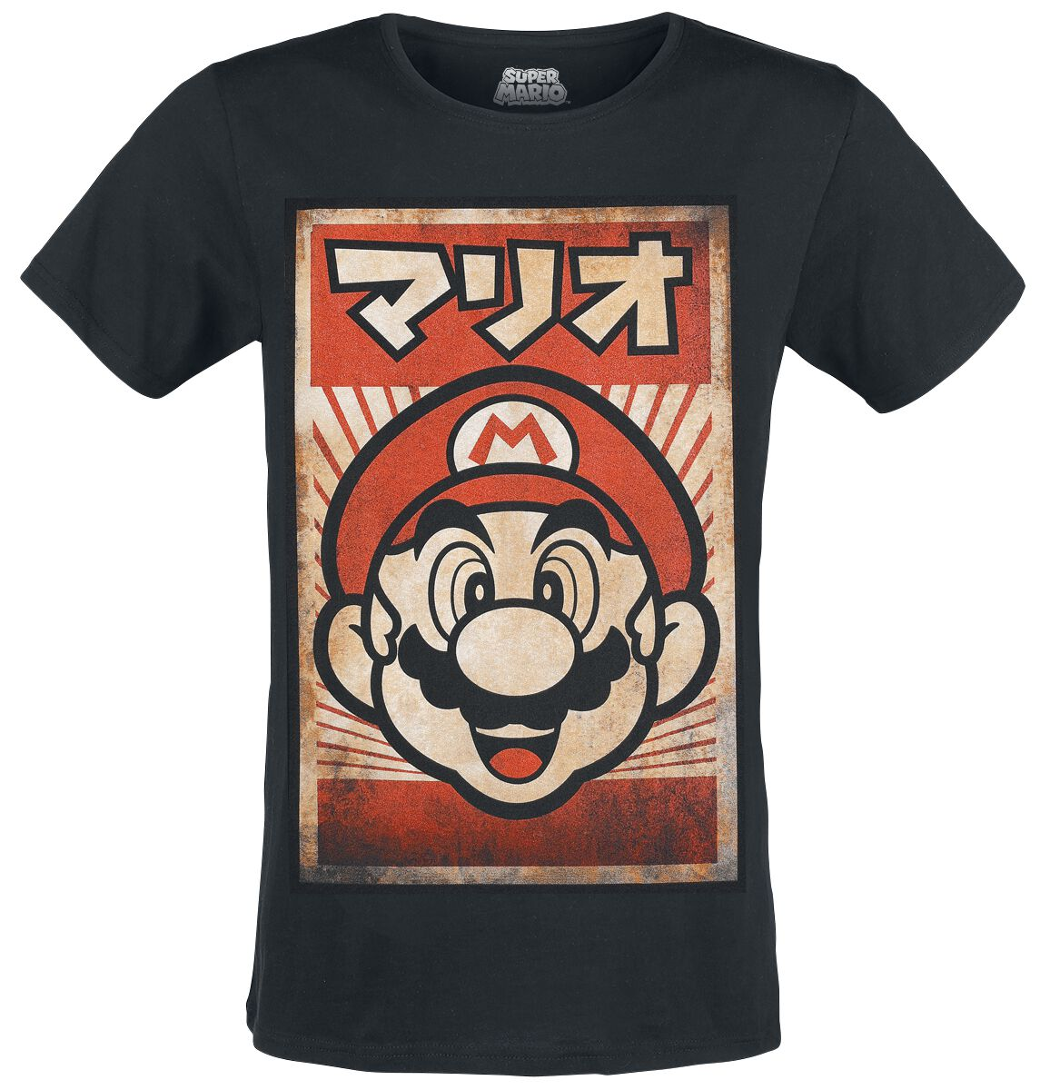 Image of   Super Mario Propaganda Mario T-Shirt sort