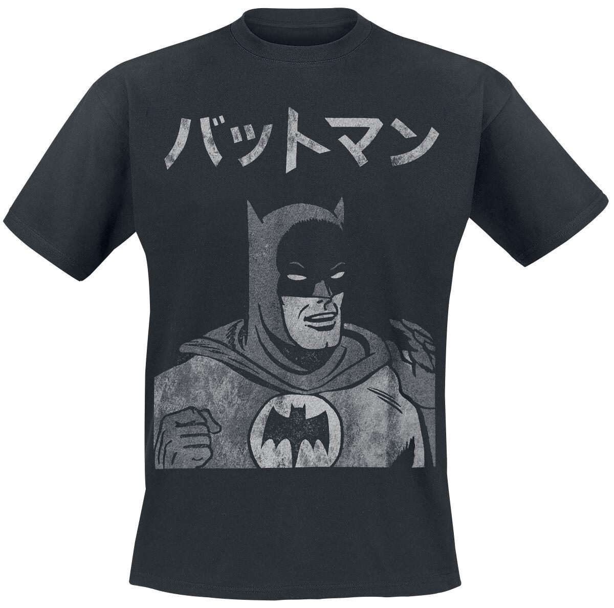 Image of   Batman Siro T-Shirt sort