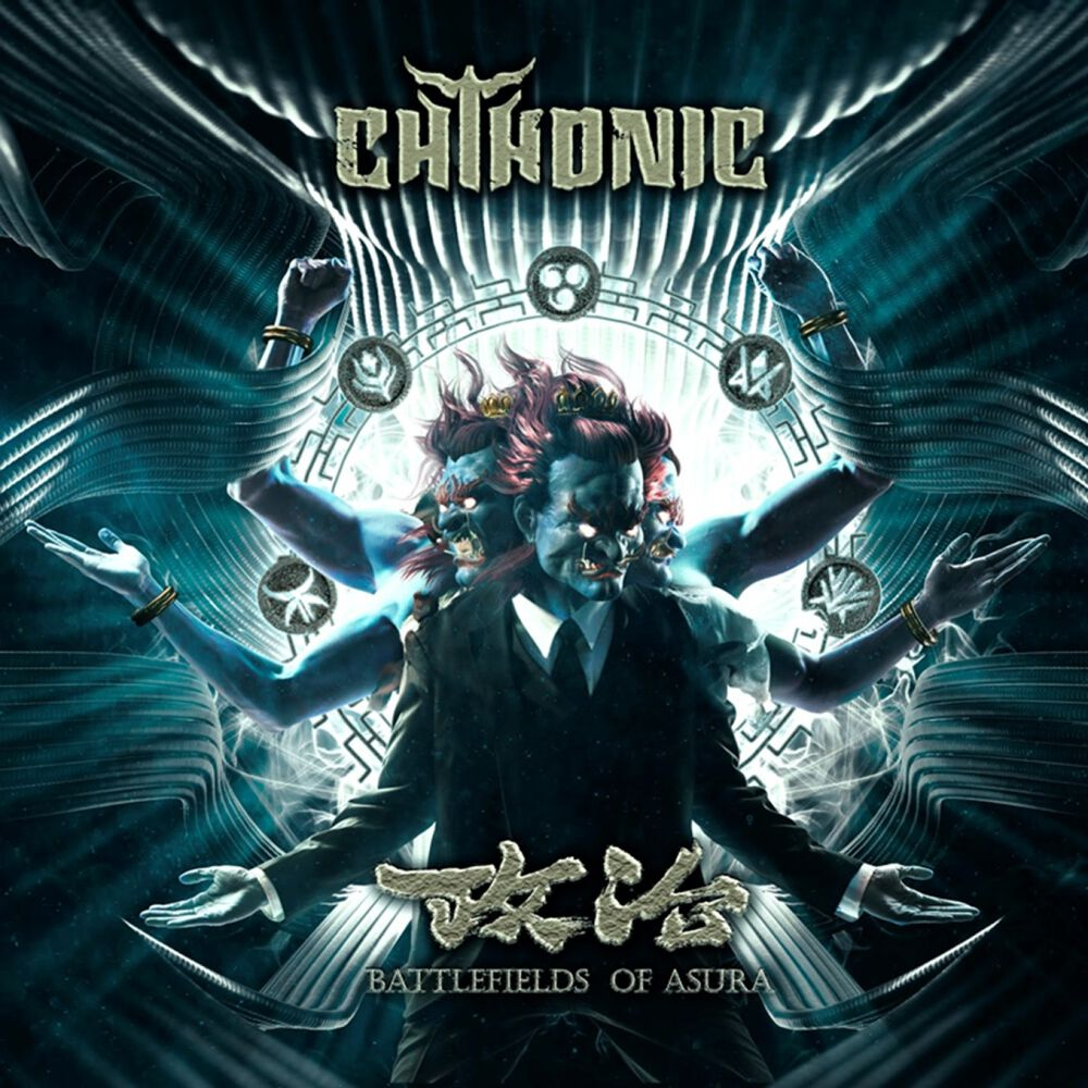 Chthonic Battlefields of Asura CD Standard