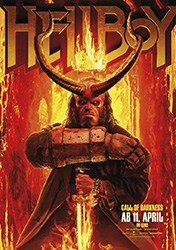 hellboy-call-of-darkness-kino-poster