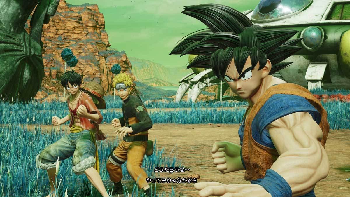 Dragon Ball Z, One Piece (XXX ONE PIECE XXX)und Naruto(XXX NARUTO XXX) - alle sind dabei!